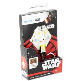Star Wars Rebels The Ghost Ship svítící klíčenka