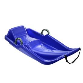 Sulov Olympic tmavě modrý