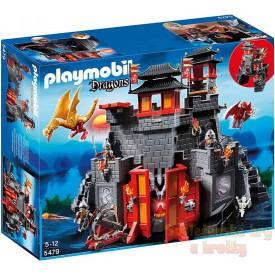 Playmobil 5479 Asijský dračí hrad