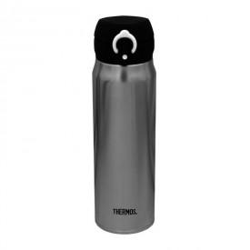 THERMOS Mobilní termohrnek - nerez (termoska na kolo)
