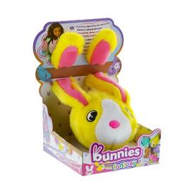 TM Toys plyšový králík žlutý BUNNIES