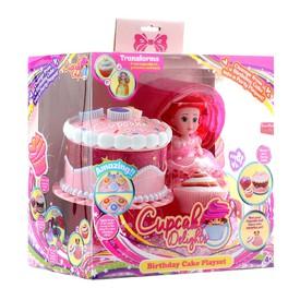 Cupcake Panenka dortová sada růžová