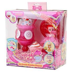 Cupcake Panenka zmrzlinový pohár sada růžová