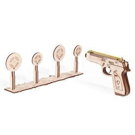Wood Trick 3D mechanické puzzle - Pistole