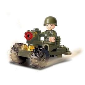 Sluban Army M38-B0118 Dělostřelec