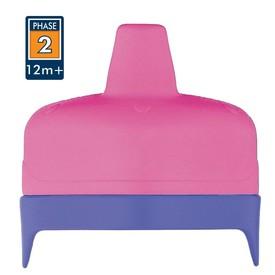 THERMOS Tvrdé pítko pro kojeneckou termosku a láhev růžové