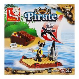 SLUBAN Stavebnice Pirátská loď 64 ks