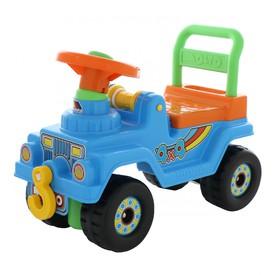 POLESIE Odrážedlo Jeep 4 x 4 modré