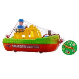 POLESIE Plastová lodička Zelená
