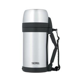 THERMOS Univerzální termoska na jídlo i nápoje se dvěma šálky