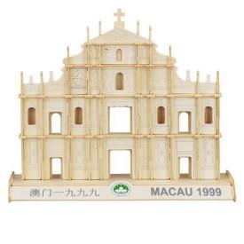 Dřevěné skládačky 3D puzzle - Ruiny St. Paul Macau P064