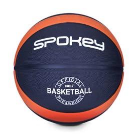 SPOKEY DUNK Basketbalový míč černý velikost 7